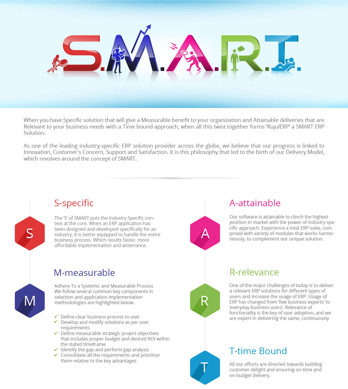smart-page