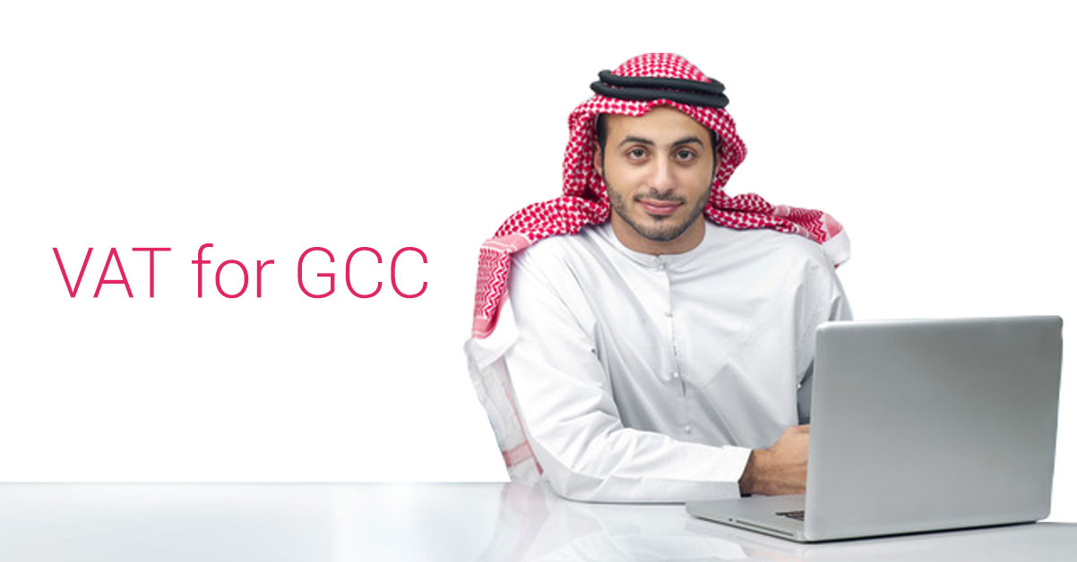 VAT for GCC